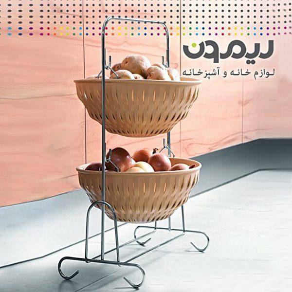 Onion Potato Storage Basket